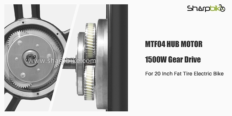 Sharpbike-MTF04-hub-motor-1500w-gear-drive-for-20-inch-fat-tire-electric-bike