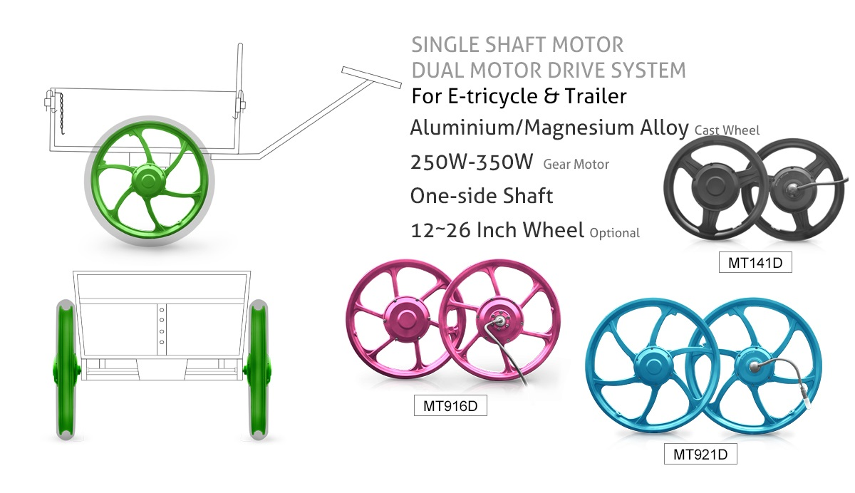 sharpbike-single-shaft-motor-dual-motor-drive-system-for-electric-tricycle-electric trailer